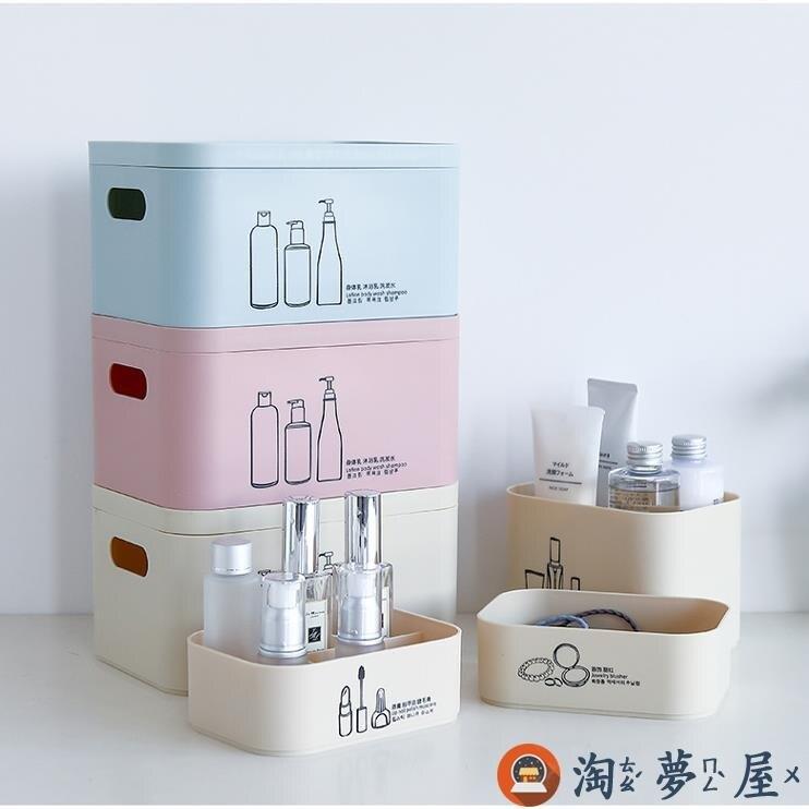 3個裝 桌面化妝品收納盒帶蓋分格面膜盒護膚品收納整理盒【淘夢屋】