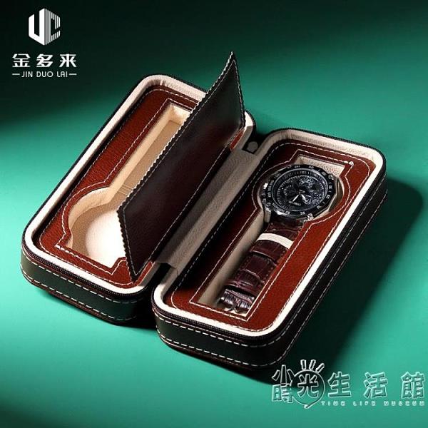 金多來柔軟皮質隨身攜帶手錶包裝盒機械錶收藏盒腕錶收納拉鏈包 小時光生活館