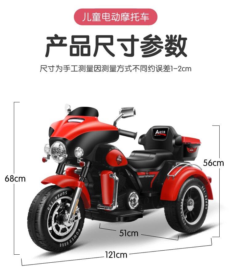兒童電動摩托車三輪車男女孩雙人寶寶電瓶車小孩可坐人充電玩具車
