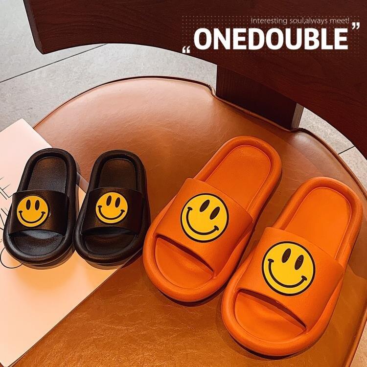 兒童拖鞋 兒童居親子拖鞋夏男童女童室內防滑軟底笑臉可愛小孩寶寶涼拖鞋