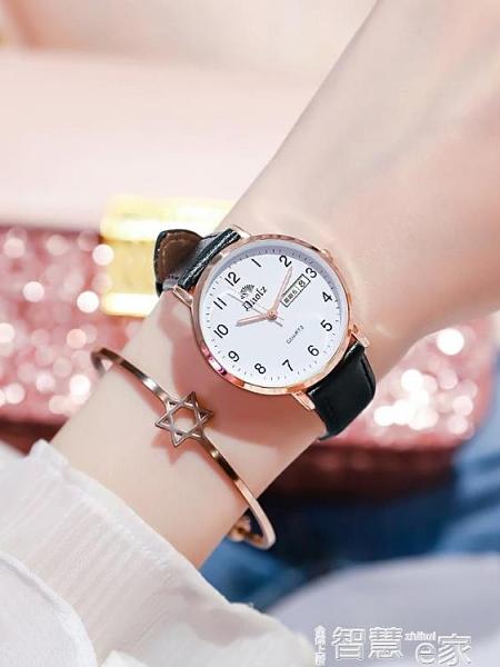 手錶 手錶女生簡約氣質學生初高中女孩兒童ins風機械電子韓版防水女錶 智慧