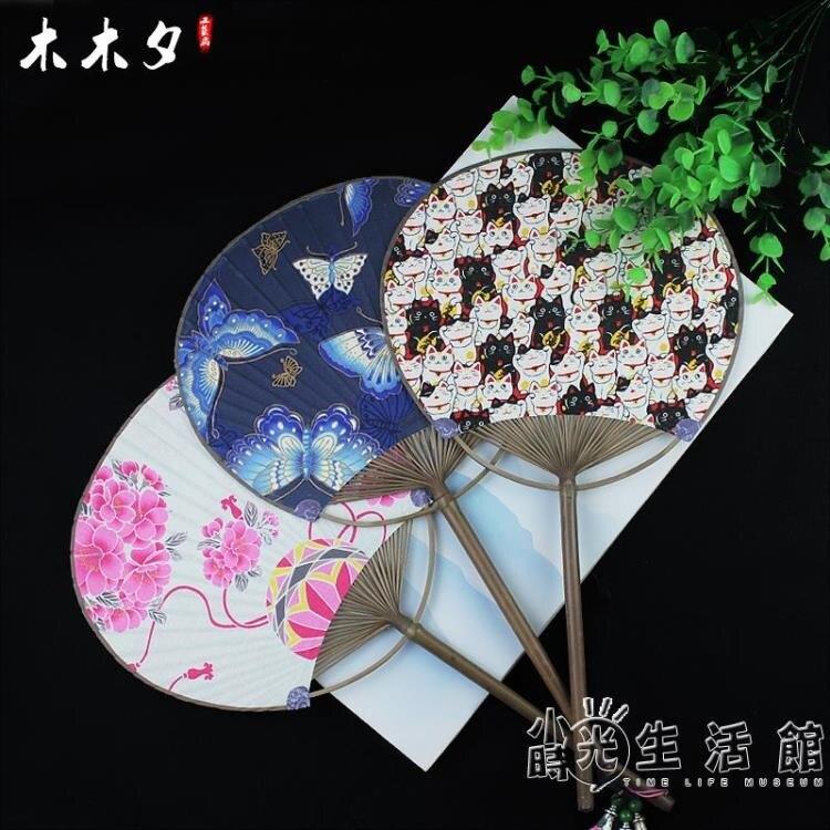日式和風和服雙面扇子團扇日本棉布花布古風手工COS攝影團扇宮扇