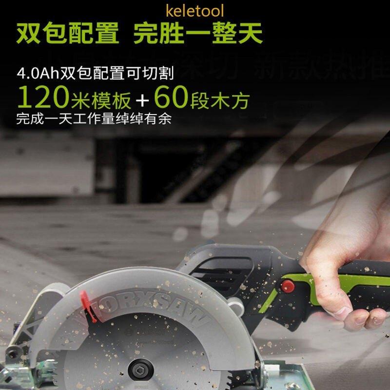 電鋸電動切割機 威克士電圓鋸雲石機多功能電圓鋸WU533工業級鋰電手提鋸木工電鋸大功率切割機