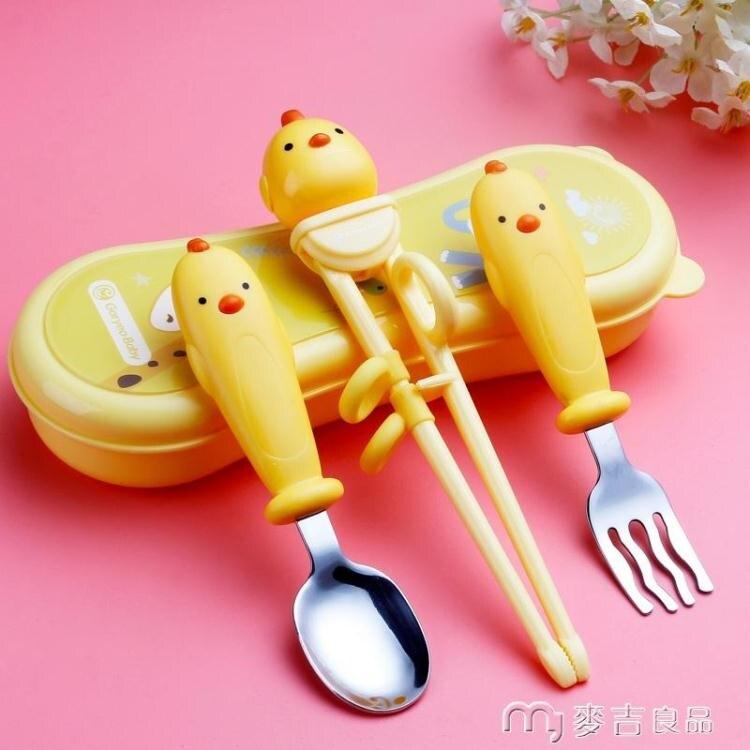 訓練筷兒童筷子輔助訓練筷學習筷二段8矯正寶寶練習筷專用男孩一段3歲2 多色小屋