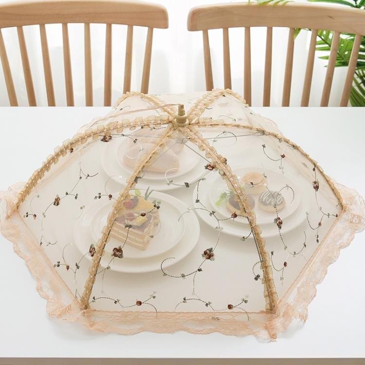 食物罩 飯菜罩子桌蓋傘可摺疊餐桌罩食物防蒼蠅長方形用遮菜蕾絲大菜罩