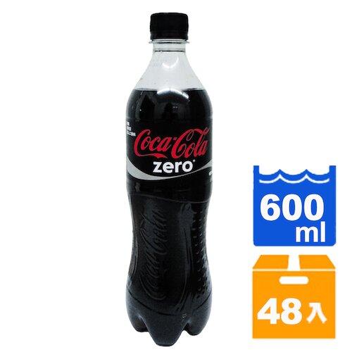 【免運】可口可樂 zero 零熱量 600ml (24入)x2箱