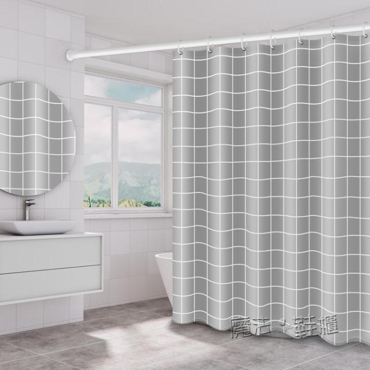 浴室浴簾套裝免打孔加厚防水防黴浴簾布衛生間幹濕隔斷洗澡簾掛簾 ATF 夏季新品