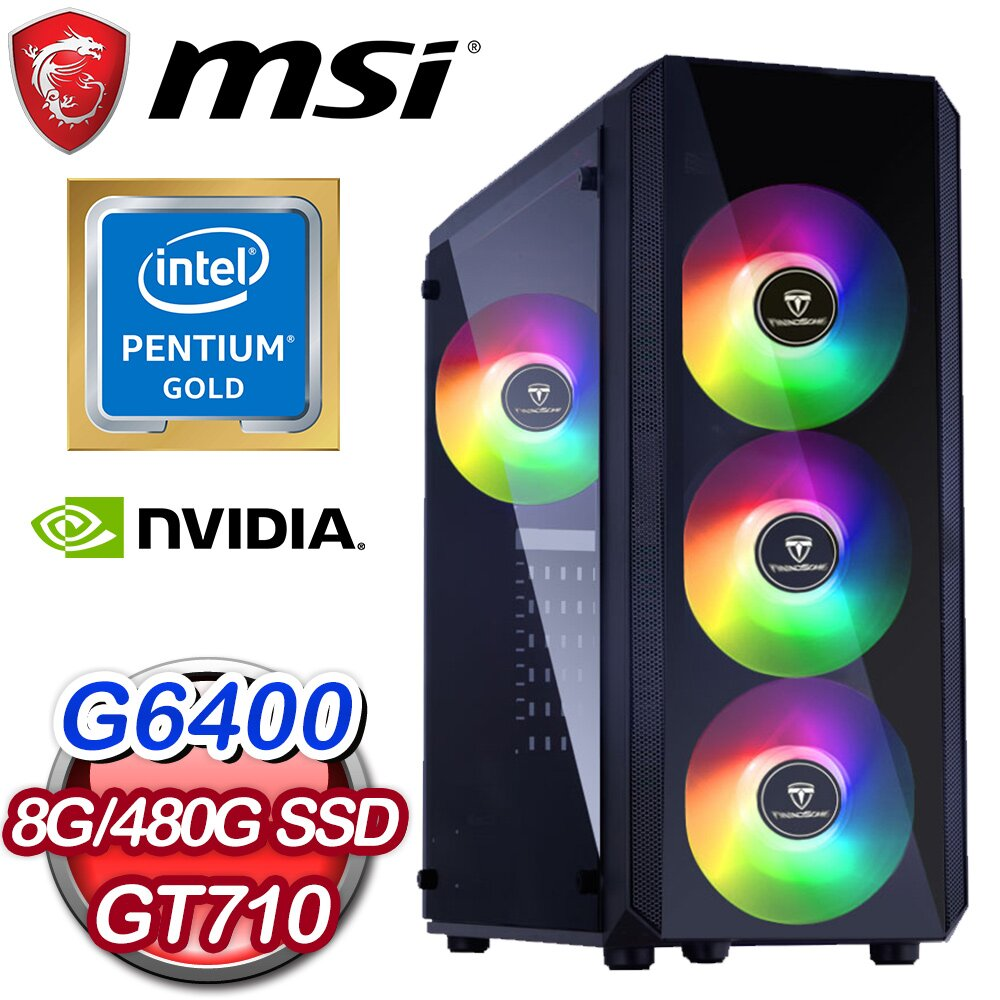 微星系列【護劍化形】G6400雙核 GT710 電玩電腦(8G/480G SSD)