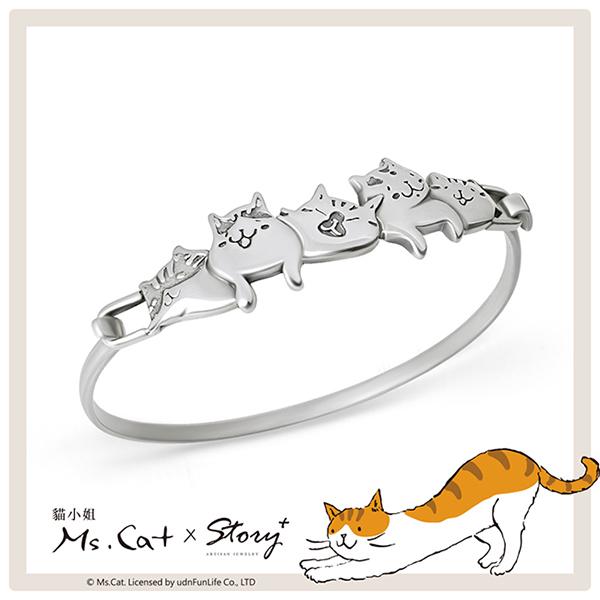 《貓小姐 x Story+》喜歡在一起純銀貓手環
