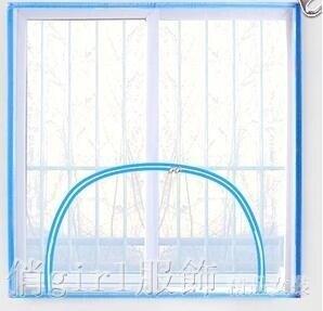 拉錬款窗紗縫紉魔術貼加密自粘型蟲紗窗網門簾磁性窗紗