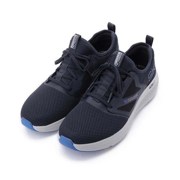 SKECHERS 慢跑系列 GO RUN ELEVATE 綁帶運動鞋 深藍 220182NVBL 男鞋