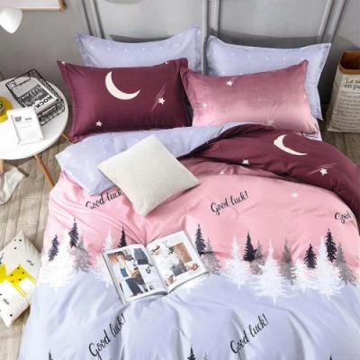 A-ONE 雪紡棉 單人床包/枕套二件組-旅途夜-豆沙