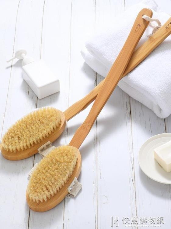 搓澡神器洗澡刷子搓背搓泥長柄搓澡巾沐浴刷豬鬃軟毛後背刷不求人特惠促銷