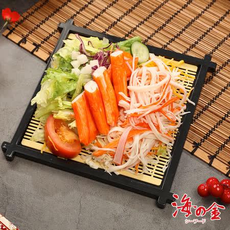 【海之金】極品日式風味蟹味棒20支(30g/支)