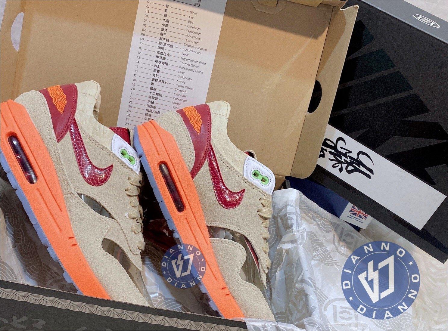 滿1600搶券折160 ▶帝安諾-實體店面 CLOT x Nike Air Max 1「Kiss of Death」死亡之吻 DD1870-100
