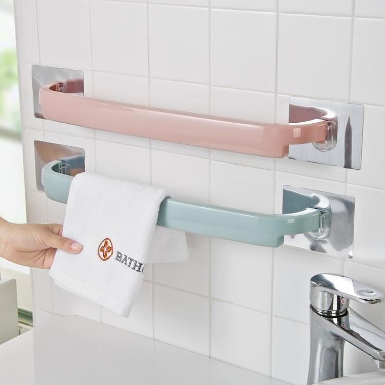 浴室掛毛巾的架子強力黏貼單桿免打孔衛生間浴巾掛架廚房抹布掛鉤NMS