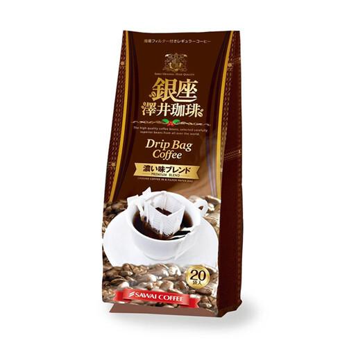 銀座澤井 濃郁掛耳式咖啡20p*3袋