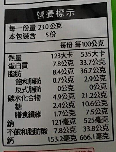 萬歲牌 海苔杏仁小魚(115g) [大買家]