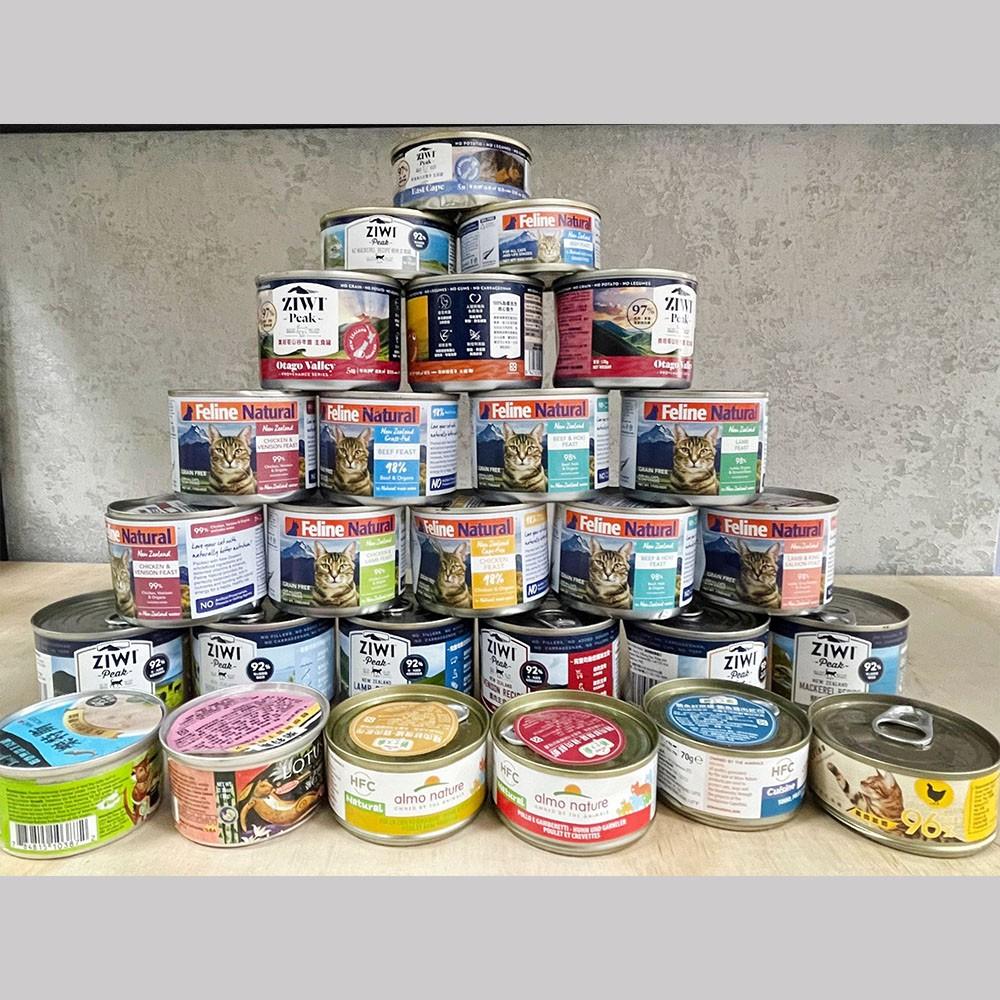 【SofyDOG】貓咪綜合品牌罐頭 即期品 瑕疵品 貓罐 Almo 巔峰 K9 樂特斯 主食罐