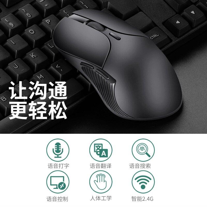 無線語音滑鼠智慧AI聲控打字滑鼠 可翻譯28種語