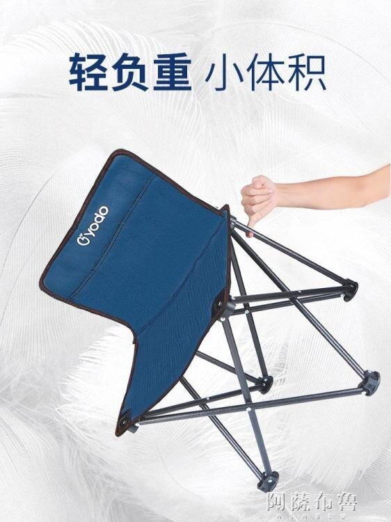 釣魚椅 戶外便攜折疊椅火車靠背凳子沙灘椅釣魚椅凳畫凳寫生椅馬紮導演椅 MKS【快速出貨】