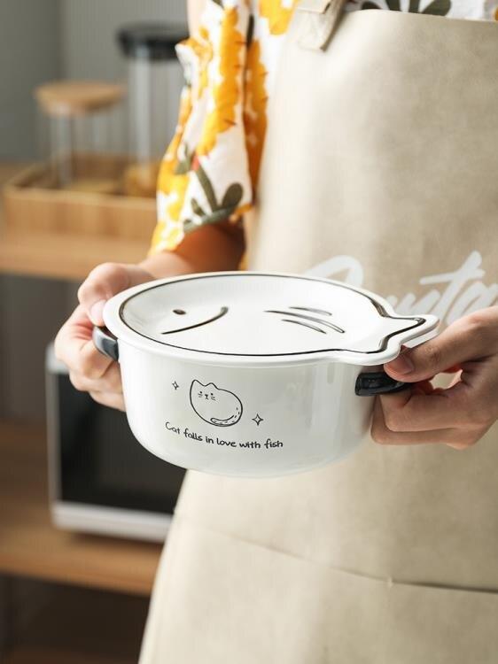 泡麵碗 喵食記可愛陶瓷泡面碗帶蓋湯碗大號飯碗餐具碗筷套裝學生宿舍面碗