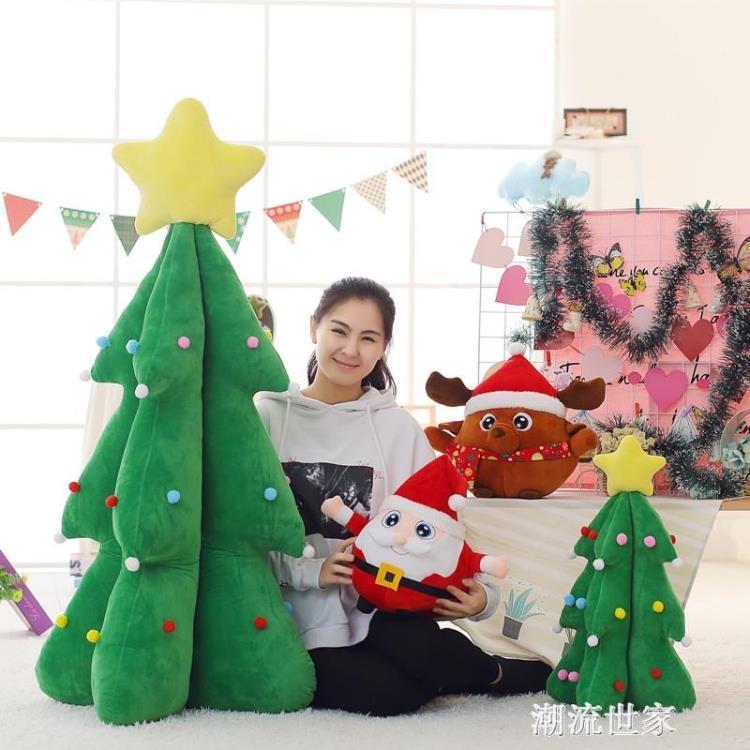 會發光唱歌的聖誕樹 聖誕樹裝飾品公仔兒童禮物 聖誕老人擺件玩偶