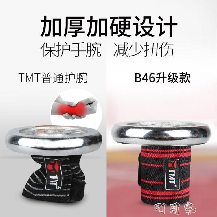 TMT護腕加壓繃帶健身手套助力帶扭傷吸汗健身護腕力量訓練護具男