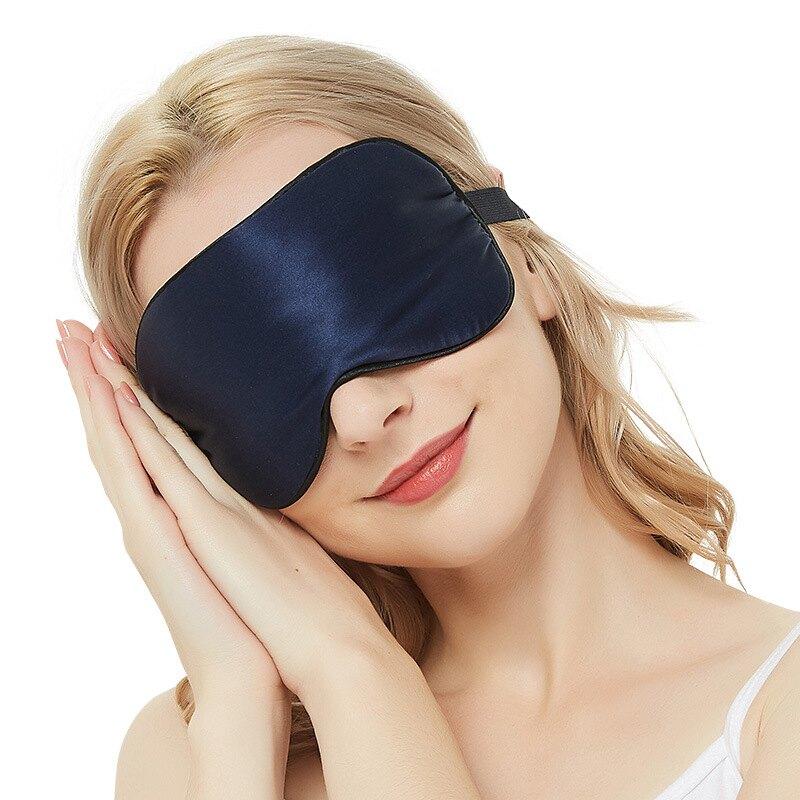 真絲眼罩女學生睡眠遮光透氣睡覺耳塞男冰敷眼造罩眼睛冰袋