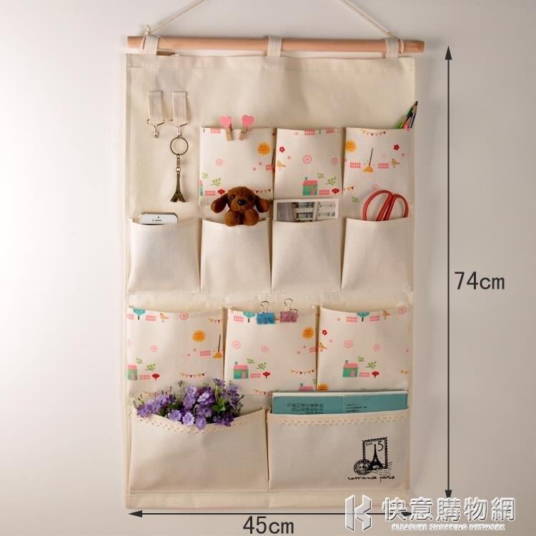 收納袋多層多兜掛袋門後牆上掛帶棉麻布藝壁掛式置物袋大號儲物袋特惠促銷