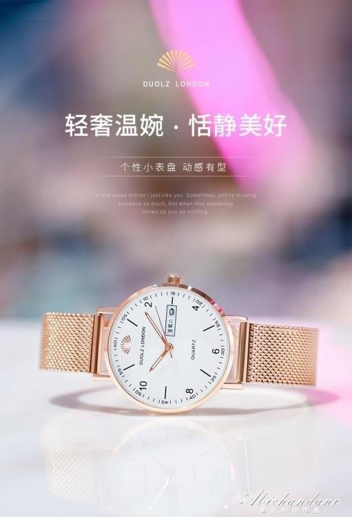 2019年新款手錶女學生ins風女士韓版時尚簡約氣質機械錶防水女錶