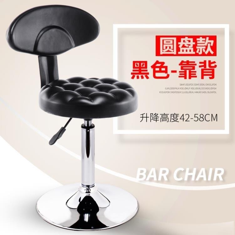 樂天優選-科潤時尚吧台椅旋轉圓凳升降酒吧椅子前台吧椅靠背高腳凳美容凳子