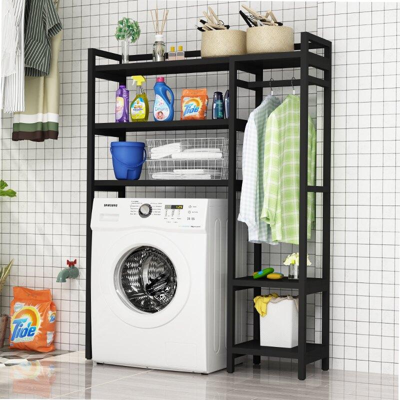 滾筒洗衣機置物架翻蓋上方儲物架衛生間收納架子落地式浴室掛衣架