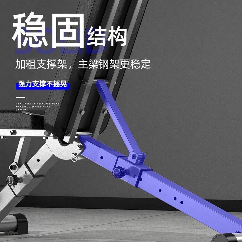 啞鈴凳家用多功能仰臥起坐板腹肌運動健身器材可折疊健身椅臥推凳