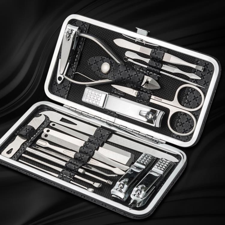修剪指甲刀套装家用不锈钢耳勺指甲钳修甲工具修脚指甲剪单个德国 第一印象