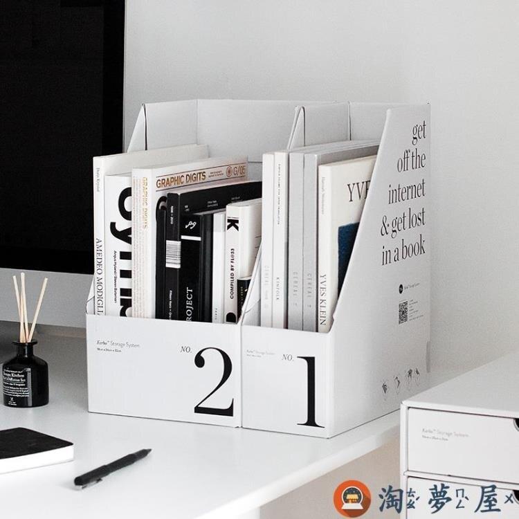 2個裝 檔案收納盒資料文件架辦公桌桌面整理盒書立盒【淘夢屋】