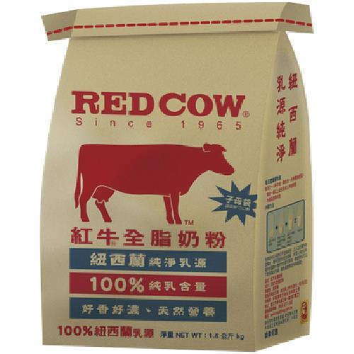 Red Cow 紅牛 全脂牛奶粉(1.5kg/袋) [大買家]