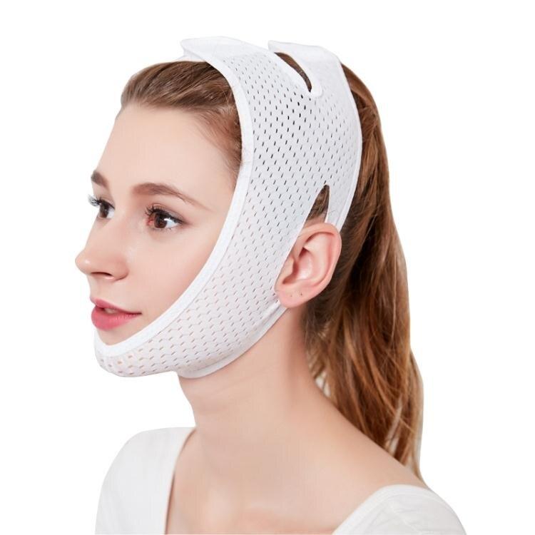 日本透氣神器提拉緊致V臉面罩雙下巴提升瓜子臉睡眠繃帶面雕 【快速出貨】