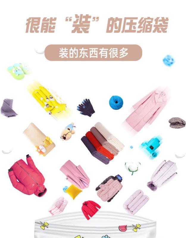 真空壓縮袋 抽真空壓縮袋整理袋子被子超大棉被衣物大號蒸空袋收納袋特大家用