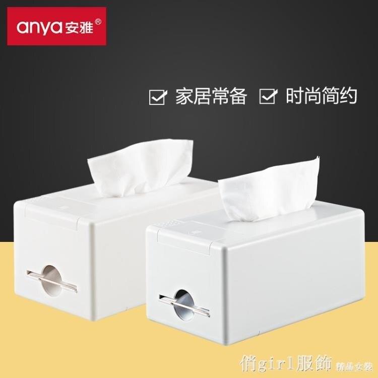 抽紙盒飯店用餐廳家用客廳簡約可愛多功能紙巾盒創意北歐帶牙簽筒