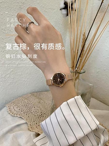 手錶 歌迪手表女ins小眾設計輕奢簡約氣質學生女士女款防水小巧精致表 【618 大促】