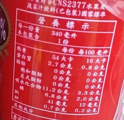 統一 蕃茄汁-無鹽(340ml*6罐/組) [大買家]