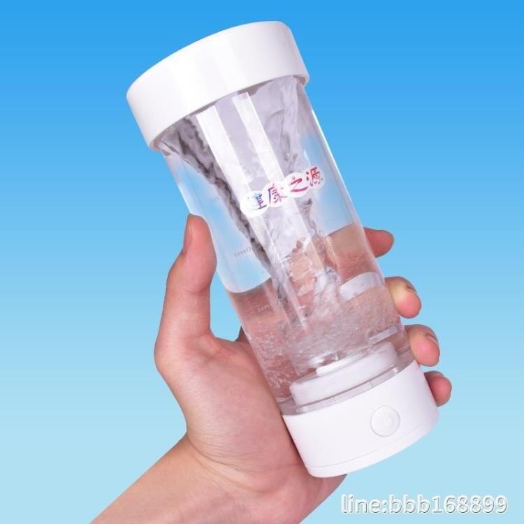 搖搖杯 全自動攪拌杯蛋白粉咖啡奶昔便攜式創意水杯懶人電動搖搖杯子刻度【快速出貨】