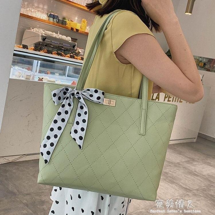 大包包女包大容量單肩手提包時尚韓版菱格托特包女士包袋  【全館免運】