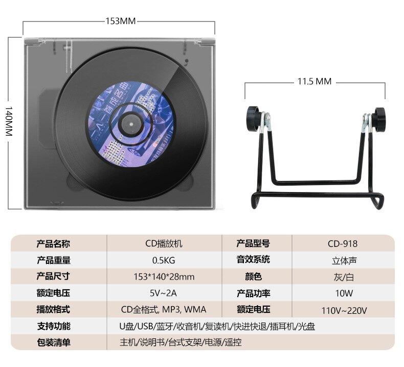CD播放器高清家用CD機兒童學英語直供便攜式復讀機