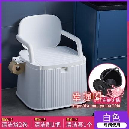 成人坐便器 老人坐便器孕婦可行動馬桶成人座便器家用便攜式廁所椅大便桶室內T 全館八八折