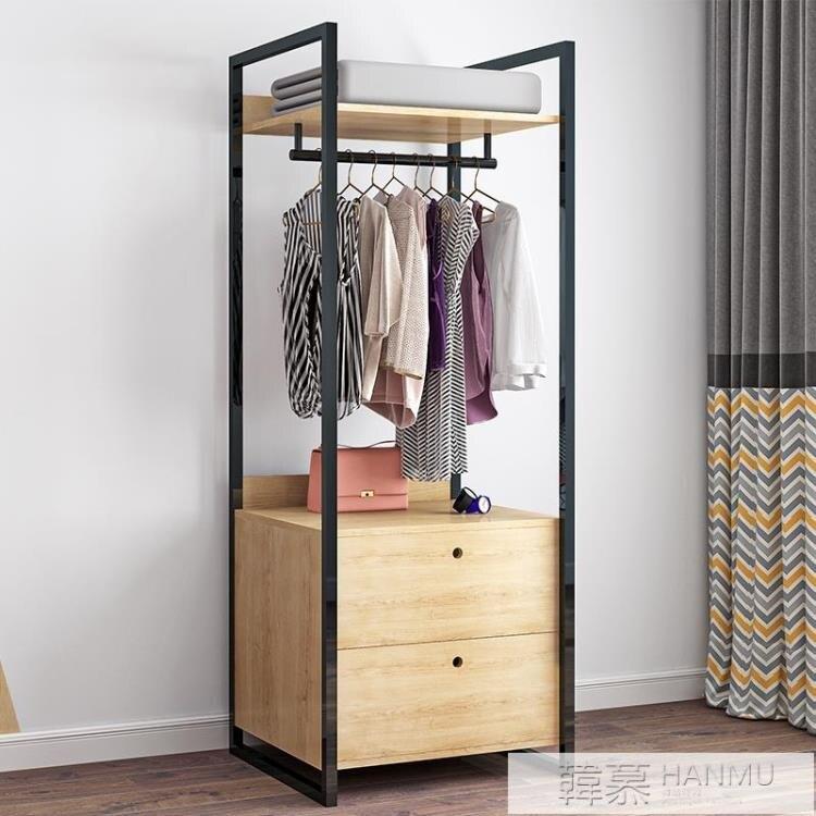 衣帽架落地掛衣服架子臥室晾衣架置物架簡易家用掛包衣帽間衣架櫃