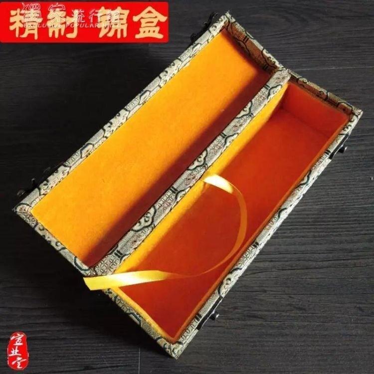 印章收納木質錦盒定做定制中國風大中小號擺件瓷器禮品書畫印章首飾盒 快速出貨