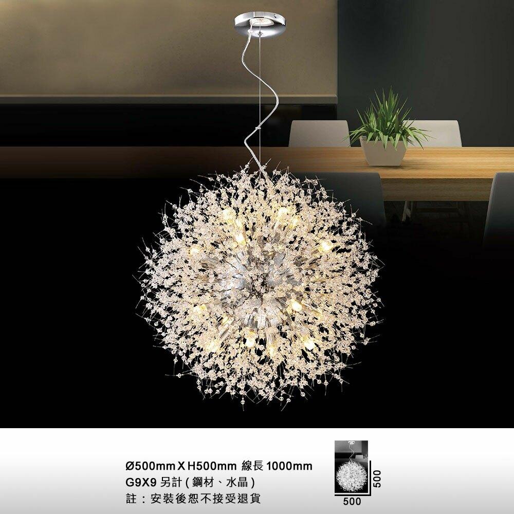 【大巨光】華麗風-G9-9燈水晶燈吊燈(ME-0113)