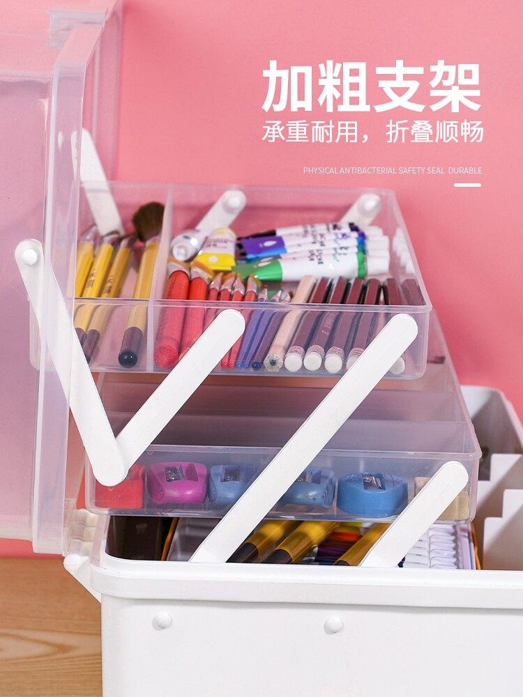 美術工具箱 手提美術工具箱三層大號小畫畫學生用畫箱兒童多功能收納盒整理箱『XY16388』
